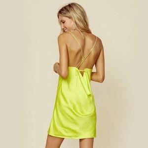 For love and lemons meringue dress